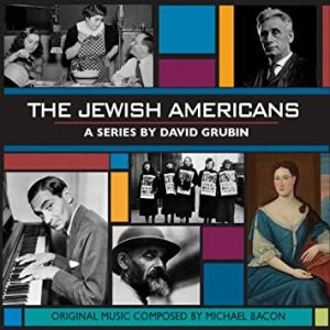 The Jewish Americans Series